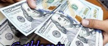 دلارهایتان را به «نیما» بسپارید